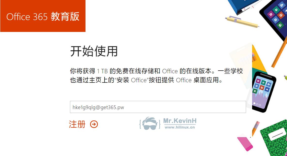 免费获取 OneDrive 5T 网盘-Mr.KevinH