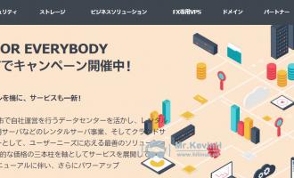 Tsukaeru:日本VPS/1核/512M内存/20G SSD/不限流量/100M端口/KVM/月付$5.9/双向IIJ线路/原生IP/不排外