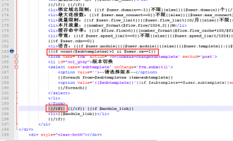 easypanel 控制面板用户前台 php 切换的解决方法