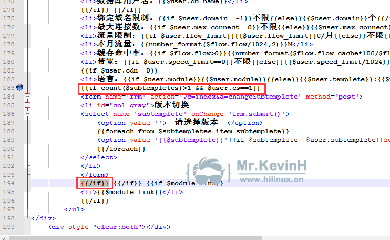 easypanel 控制面板用户前台 php 切换的解决方法-Mr.KevinH