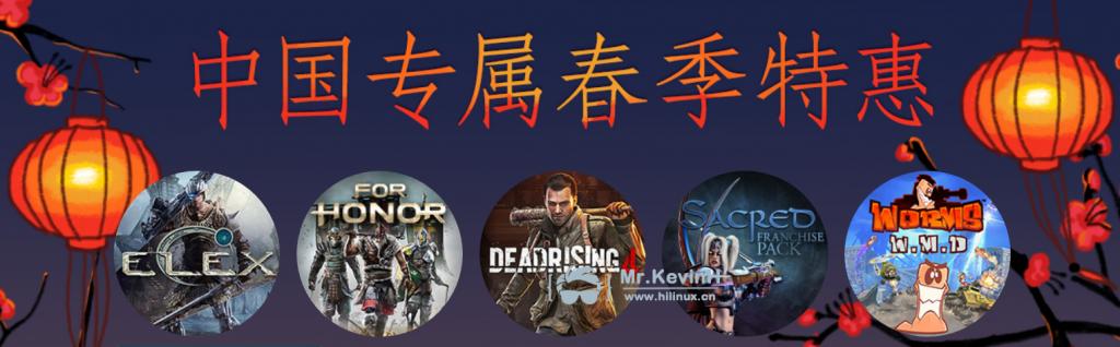【剁手】Gamersgate中囯专属春季特惠开始/多款主流游戏均打折/平均折扣60%-Mr.KevinH