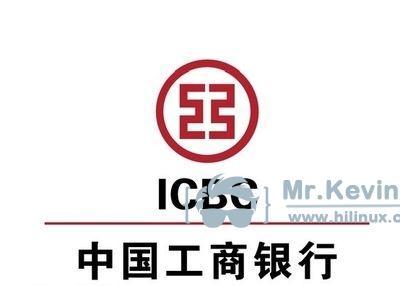 【羊毛】工行支付得话费/爱奇艺会员/华为手机/100%中奖-Mr.KevinH