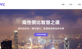「预售」UOvZ 徐州电信大带宽高防/2核/2G/50G HDD/2T流量@100M/KVM/150元 月
