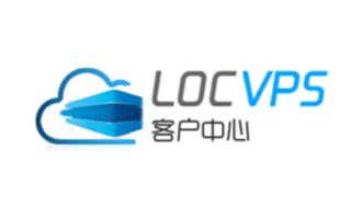 #活动#LocVPS – 2月新春Xen七折优惠 全场八折 香港VPS最低月付47元