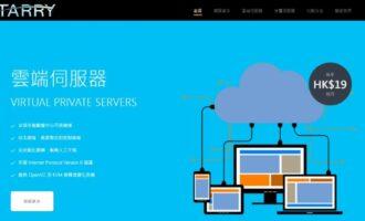 『优惠』星光互联-香港 新加坡 美国C3机房7折优惠