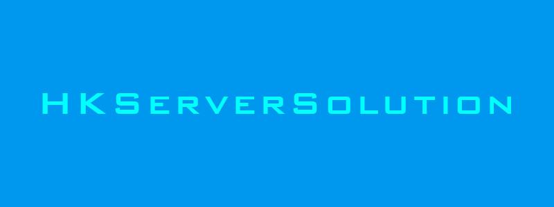 『评分』HKServerSolution – 用户使用体验评分 商家评价 第1张