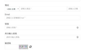 『域名』網路中文-限时免费申请一年.tw顶级域名