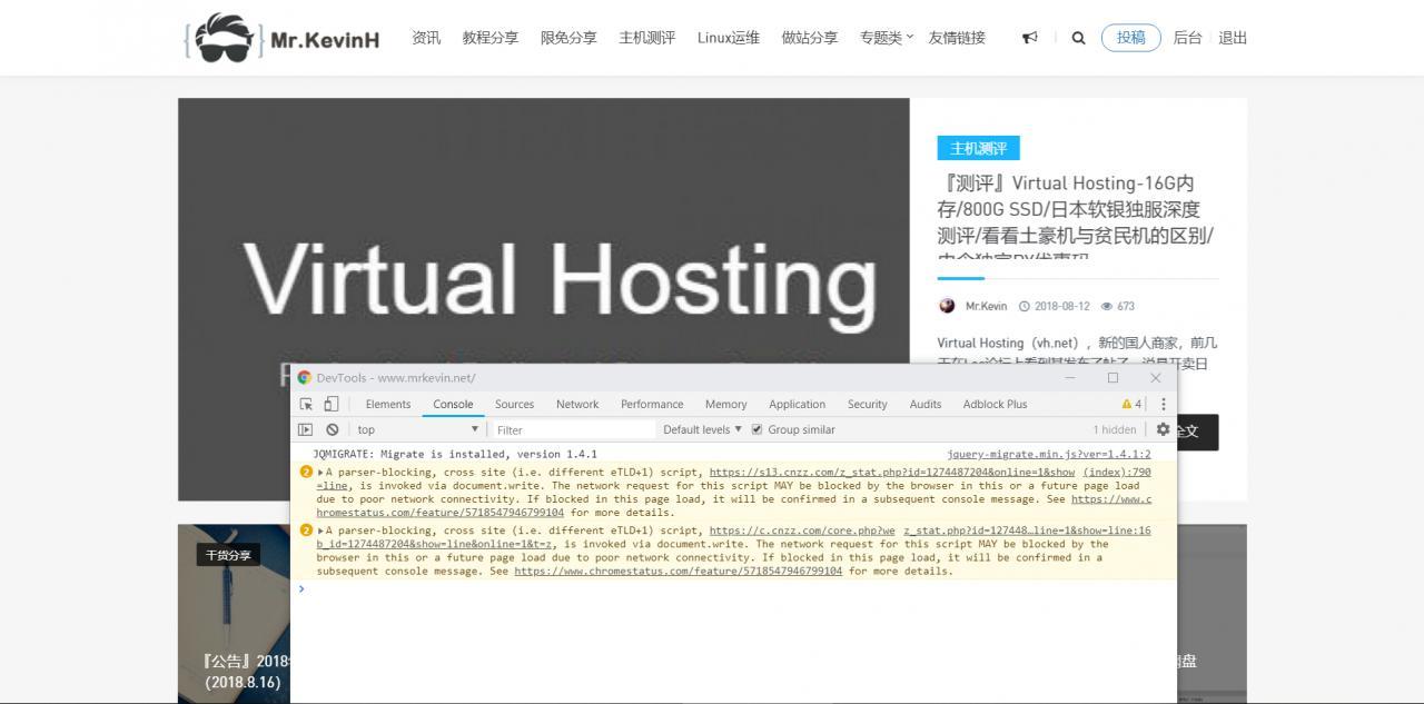『技巧』如何利用Chrome进行网页长截图 教程分享 第2张