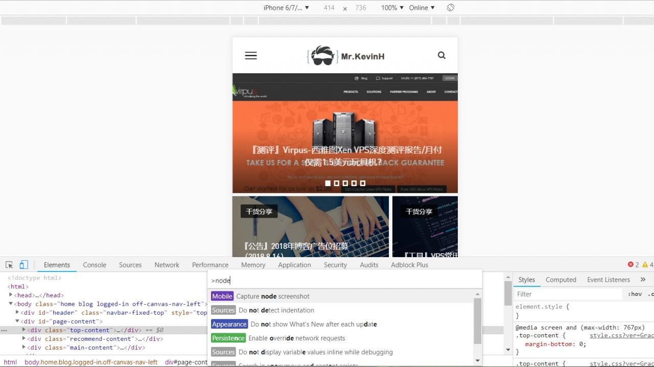 『技巧』如何利用Chrome进行网页长截图 教程分享 第6张