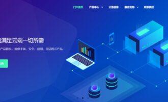 『测评』cbvps-又一香港HKBN NAT VPS/最低月付仅需8元