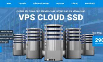 『VPS』HostingNhanh-越南VPS/冷门商家/移动直连/多机房/5折优惠