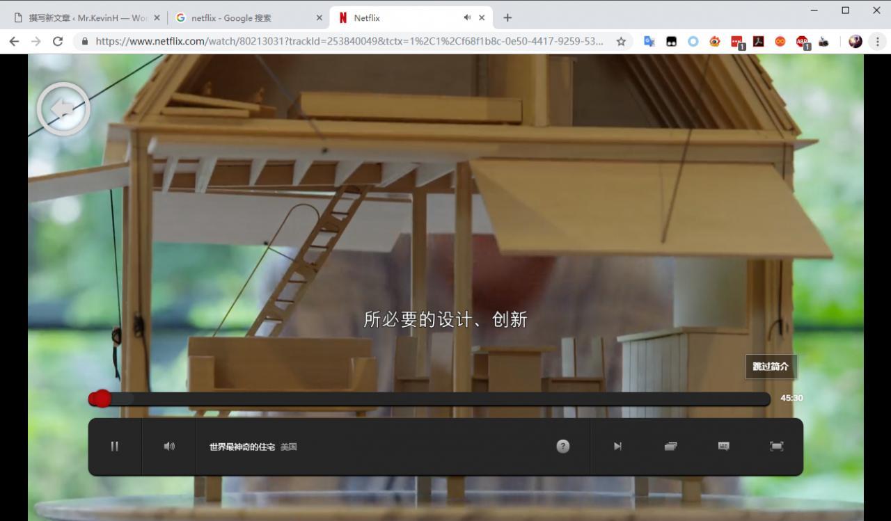 『测评』Scorpioud - 这家的圣何塞VPS有点特别/可看港区Netflix 主机测评 第3张