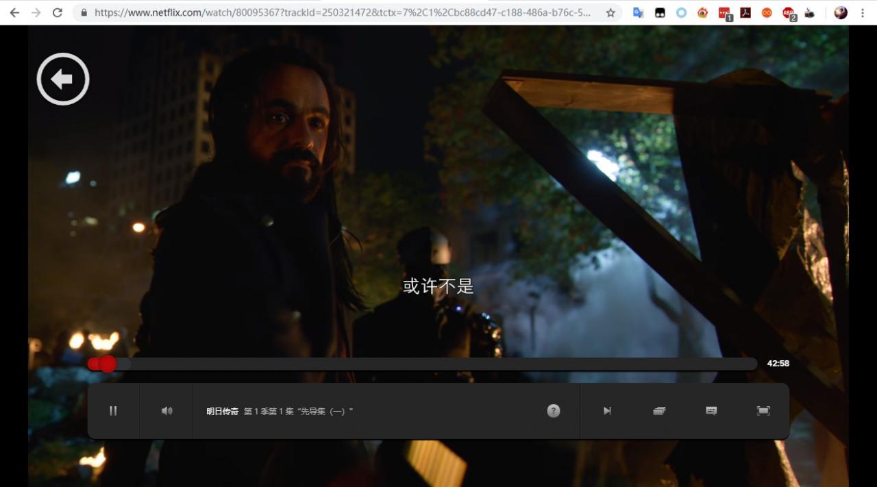 『测评』Scorpioud - 这家的圣何塞VPS有点特别/可看港区Netflix 主机测评 第4张