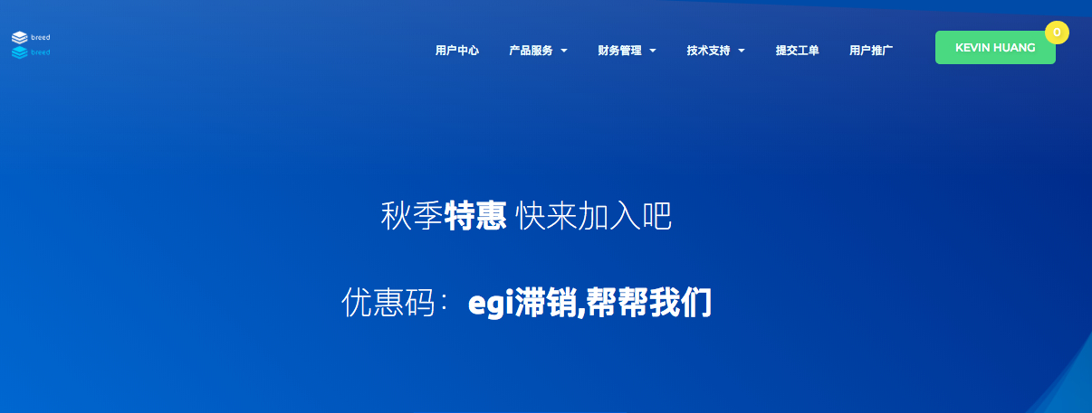 『上新』OVZAPP - 4核/4G内存/30G SSD/不限流量/1000M带宽/动态IP/香港WTT VDS 资讯 第1张