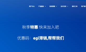 『优惠』ovzapp – 1G内存 / 10G SSD / 512G流量 / 10Mbps / KVM / 韩国CN2 / 首发65折
