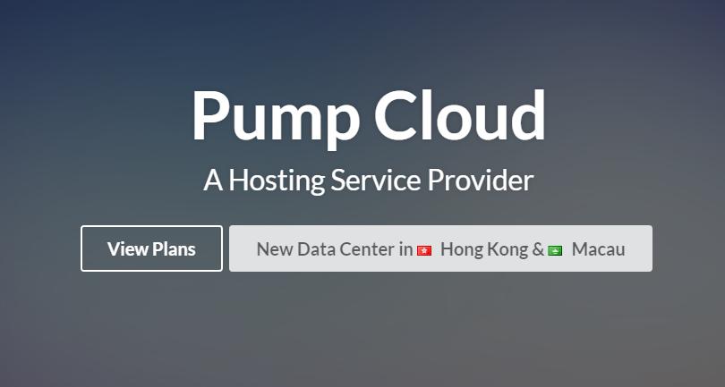 『测评』Pumpcloud - 月付25美元的香港HKBN是否真香?(全新2.0版本测评) 主机测评 第1张