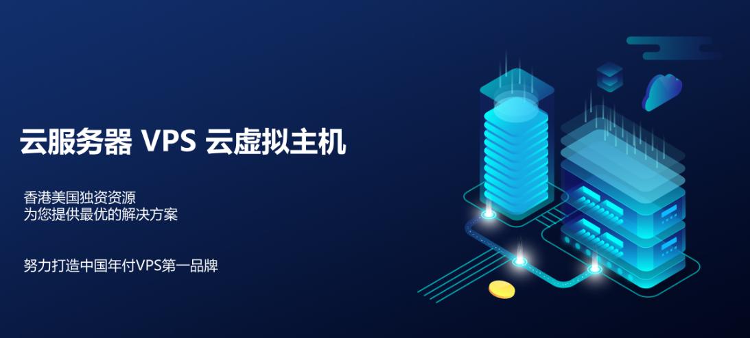 『投稿』XDDVPS - 超级性价比美国香港VPS 资讯 第1张