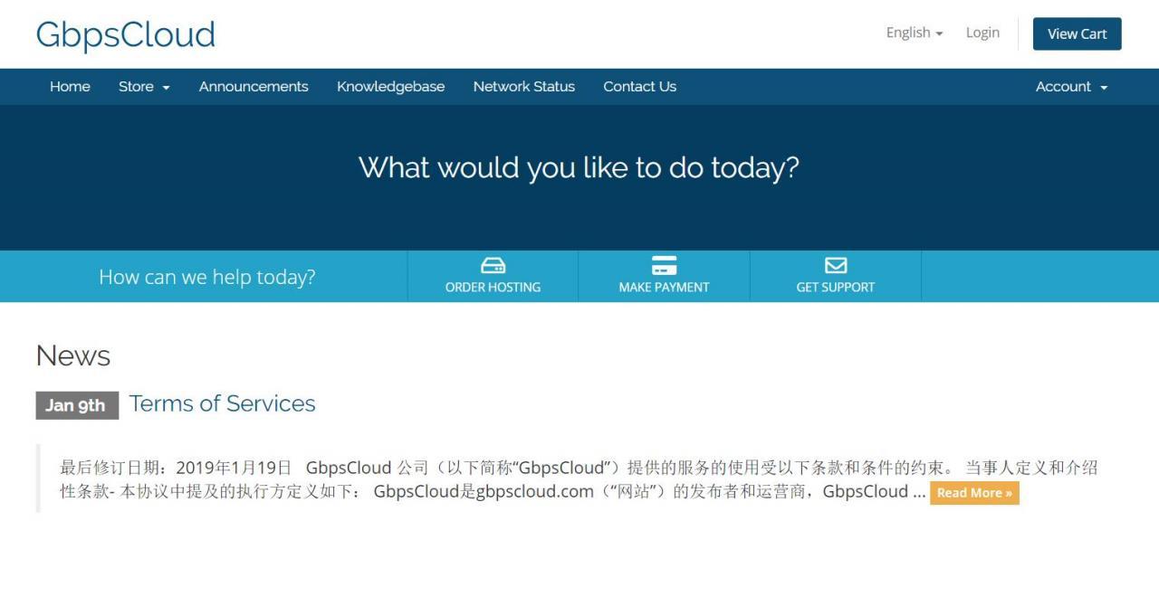 『测评』GbpsCloud - 香港HKT商宽VDS测评报告/大带宽真的很可怕 主机测评 第1张