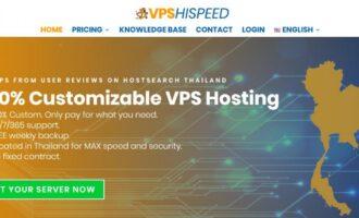 『VPS』VPSHISPEED – 2核/1G内存/15G SSD/不限流量/泰国曼谷/KVM/支持支付宝/月付91元