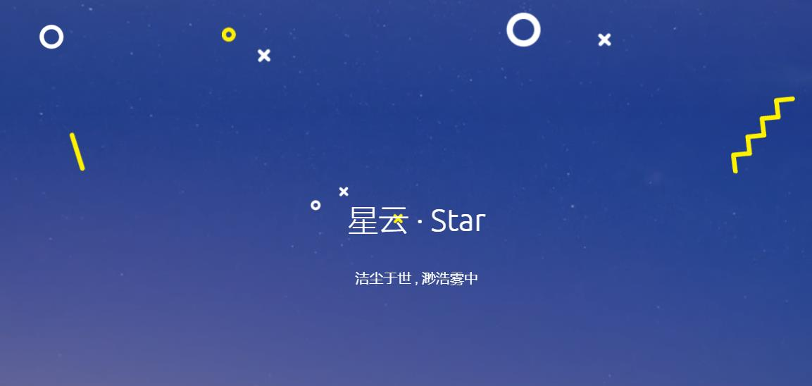 『测评』StarDo – 1核/512M内存/10G SSD/1T流量/50M带宽/100G防御/徐州电信测评报告 主机测评 第1张