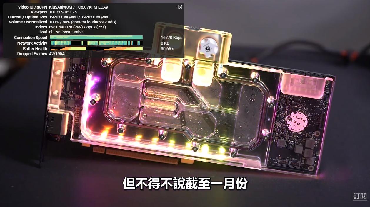 『测评』Natcloud – 台湾Hinet Nat VPS再测评/这次带宽升级了 主机测评 第4张