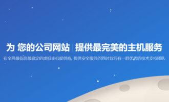 『补货』WikiHost – 1核/512M内存/15G SSD/500G流量/15M带宽/20G防御/美国Cera高防/CN2 GIA/KVM/月付50元