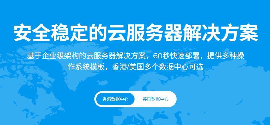 「促销」DIYVM - 端午促销 Intel E5-2630L*2 16G内存 240G SSD 不限流量 5M独享带宽 3IP 香港独立服务器 CN2线路 月付499元起 资讯 第1张