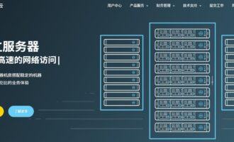 『测评』昱格云 – 1核/512M内存/15G硬盘/1T流量/100M带宽/波特兰Cera VPS测评报告