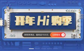 『活动』阿里云 – 开年Hi购季/1核/1G内存/25G SSD/1T流量/30M带宽/5折优惠/建站首选/年付仅需144元