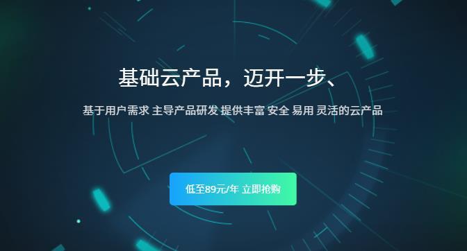 『优惠』极光KVM - 3月最新优惠/1核/1G内存/12G SSD/1.2T流量/10G带宽/KVM/折后月付24.8元 资讯 第1张