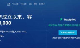『VPS』OneVPS – 1核/512M内存/20G SSD/无限流量/日本 新加坡 美国多机房/KVM/月付4美元