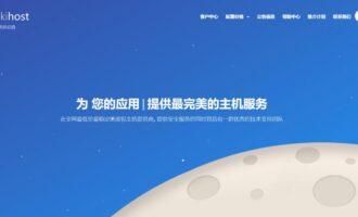 「预售」WikiHost – 4核 16G内存 240G SSD 1T流量 100M带宽 韩国CN2 独立服务器 月付388元