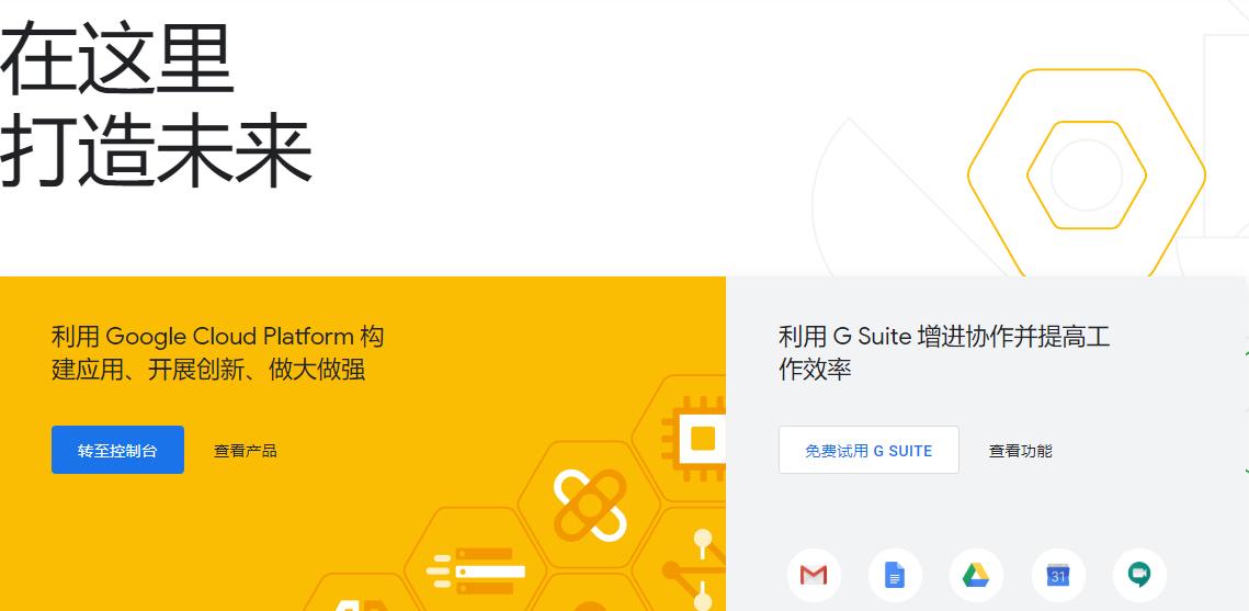 『教程』GCP香港地区实例创建教程(控制台目前有bug无法创建) 教程分享 第1张