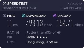 『测评』PQS - 香港HKBN 1G家宽 Nat VPS 测评报告 主机测评 第2张