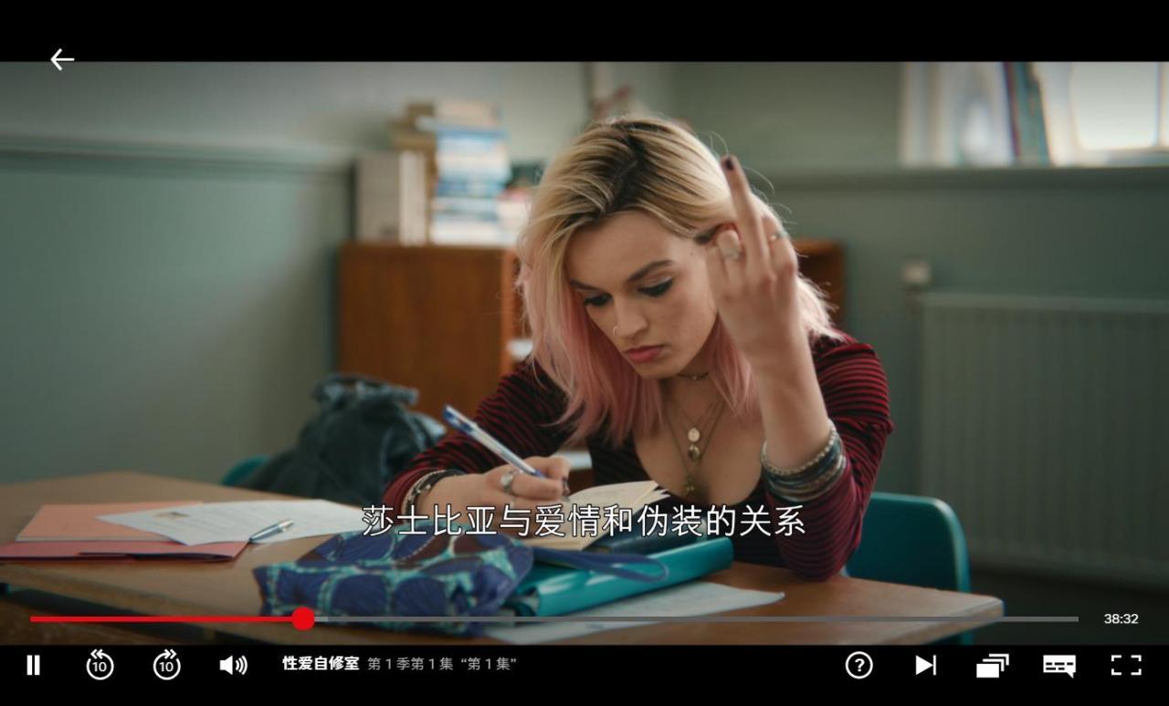 「测评」AnyNode - 洛杉矶数据中心恢复中国优化线路后的表现如何 实测可看Netflix 主机测评 第9张