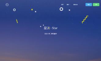 『测评』STAR.DO – 徐州电信 / 100Gbps高防 / 150Mbps带宽 / 2T流量 / 1G内存 / 月付199元起