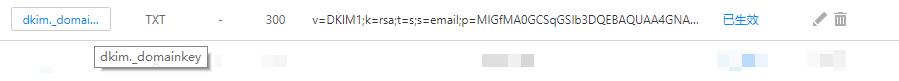 『教程』使用 mailcow: dockerized 搭建一个满分的自有邮箱服务 教程分享 第9张