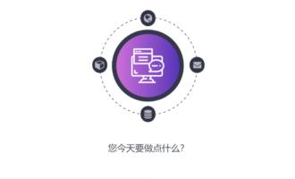 DalaoCloud: 测评 / 年末清库存优惠 / 绍兴高防独服 / 月付512元起