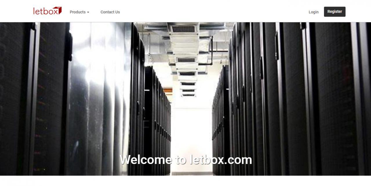 『优惠』LetBox - 低价大盘鸡 / 500G存储 / 1G内存 / 10G主硬盘 / 1T流量 / 20G防御 / 月付3.5美元 / 附简单测评 主机测评 第1张