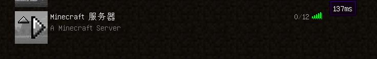 『资讯』VPSCraft - 免费 Minecraft 服务器 / 512M内存 / 12玩家 / 支持FTP / 洛杉矶 / 纽约 / 附简单测评 资讯 第5张