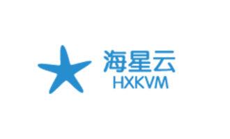 「优惠」海星云 – 香港云地特惠 1核 2G内存 40G SSD 500G流量 30M带宽 KVM 三网直连 月付55元起