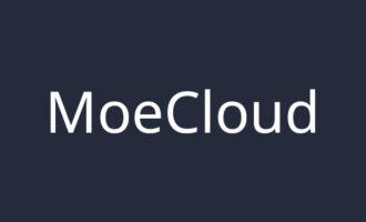 #618# MoeCloud – 618大促开启 1核 512M内存 10G SSD 700G流量 30M带宽 洛杉矶CN2 GIA 可解锁美区Netflix 最低月付49元 附测评报告