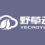 #双十二#野草云 – 1核 1G内存 20G SSD 15M带宽 200G流量 香港三网直连 首购五折优惠