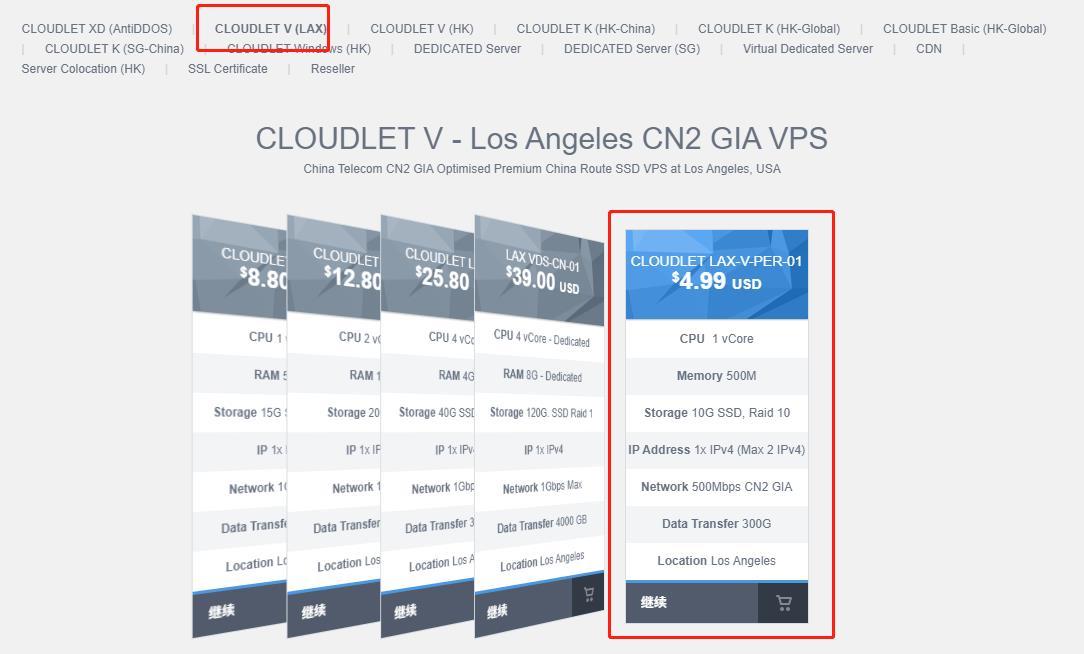 #补货#GigsGigsCloud - 补货50台 1核 500M内存 10G SSD 300G流量 美国洛杉矶CN2 GIA 月付4.99美元 手慢无 资讯 第2张