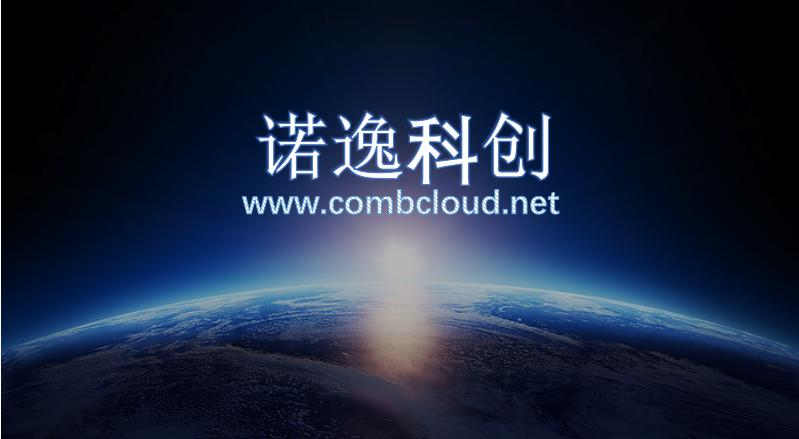 #投稿#CombCloud - 香港沙田机房补货优惠 香港原生IP月付9折 季付终身75折 香港VPS 第1张