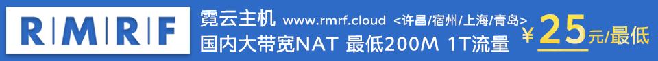 rmrf-cloud