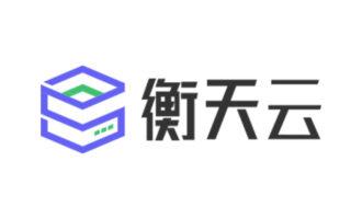 #投稿# 衡天云 – 香港/美国物理服务器499元/月 E3 8G内存 240G SSD高配机型 超低特价